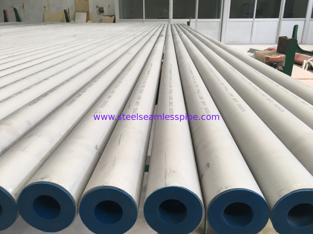 Nickel Alloy Pipe ASME SB677 / ASTM B677 / B674, UNS N08904 / 904L /1.4539 / Pickled Annealed